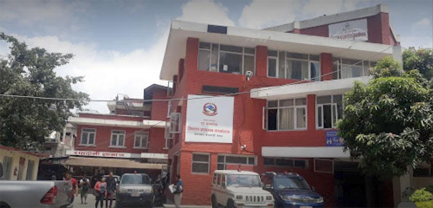 काठमाडौंमा सभा जुलुस गर्न रोक लगाईयो